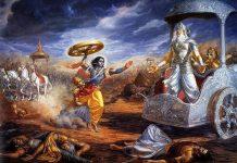 mahabharata öyküsü